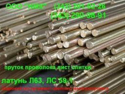 Проволока Л63 ГОСТ 1066-90 ф0,1-12мм