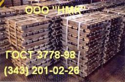 Свинец ССу0 10-10 чушка ГОСТ 1292-81