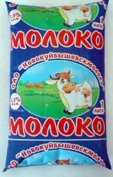 Молоко (жирность 2,5%, упаковка финпак)