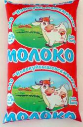 Молоко (жирность 3,2%, упаковка финпак)