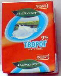 Творог (жирность 9%, упаковка фольга)