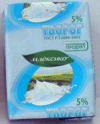 Творог (жирность 5%, упаковка фольга)