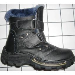 Ботинки зимние 2527