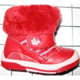 Ботиночки зимние 2526