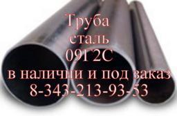 Труба газлифтная 426х14 09г2с ТУ 14-3-1128-2000