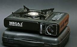 Плита газовая Мега-1 в кейсе с переходником