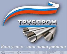 Труба ГОСТ8734, сталь 09г2с
