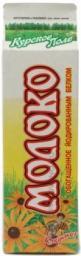 Молоко, обогащенное йодированным белком (жирность 2,5%)