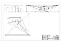 Чертежи студентам: Построение перспективы объектов. Строительное черчение.