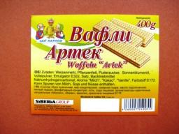 Типография папирус