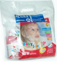 акция! подарок при покупке baby speci.