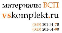 Противоугон, п65, п50, Костыль 165
