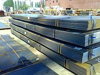 Лист 20 мм сталь 09Г2С