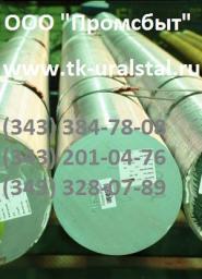 Круг 12 мм сталь 95Х18Ш