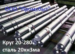 Круг 45 мм сталь 95Х18Ш
