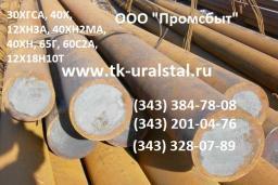 Круг 100 мм сталь ХВГ