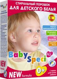 Стиральный порошок для детского белья Baby Speci
