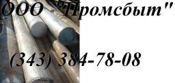 Круг 60 ст.12ХН3А www.tk-uralstal.ru