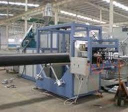 Оборудование для производства труб ППУ