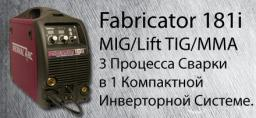 Fabricator 181i - Сварочный Полуавтомат - Мультисистема MIG/MAG/lift TIG/MMA