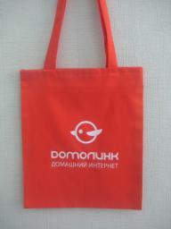 Промо-сумки, купить в компании Мария - Промо одежда, цена в Москве.
