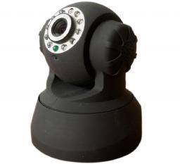 IP-камера UIP-203-PT-IR