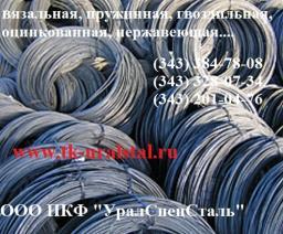 проволока 5,0-Н-ХН-60С2А ГОСТ 14963-78
