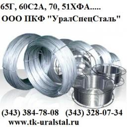 проволока 8,0-Н-ХН-60С2А ГОСТ 14963-78