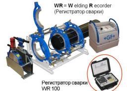 Сварочный аппарат ТМ 160 WR