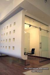 Стеклянная дверь (раздвижная система)