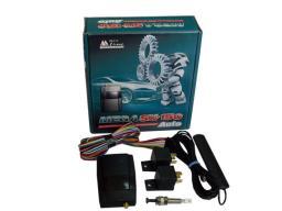 Mega SX-150 Auto автомобильная GSM-сигнализация обратной связи и GPS