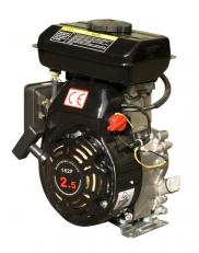 Двигатель бензиновый Lifan 152F