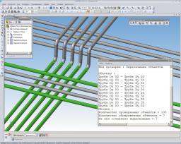 Проектирование трубопровода