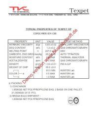 Полиэтилентерефталат (ПЭТФ) марки Texpet 874 C80