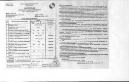 Полиэтилен высокого давления ПВД 15803 - 020