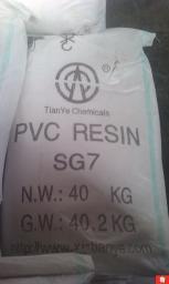 Смола ПВХ — PVC SG-7 (КФ-61)