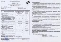 Полиэтилен высокого давления марки 10803-020