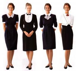 униформа спецодежда для персонала