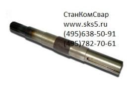 Вал сцепления шлицевой к компрессору ПКСД-5.25Д
