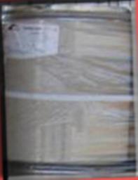 Мастика мостовая ДШ – 85 (мостовая)
