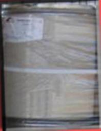 Мастика битумно-полимерная «БРИТ» - Т – 90 (дорожная)