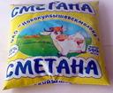 Сметана (жирность 15%, упаковка финпак)