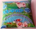 Кефир (жирность 0,05%, упаковка финпак)