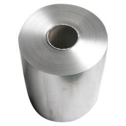 Рулоны алюминиевые А5, А6, А7, АД0, АД1, АД, АМг2, АМц, ВД1А