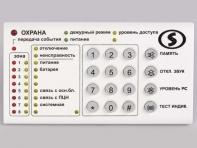 Модуль индикации и управления Линд-9 Клавиатура