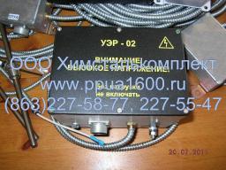 Устройство электронного розжига УЭР 02, запчасти ППУА 1600/100, АДПМ 12/150, ППУ 1600/100, запасные части, приборы КИП