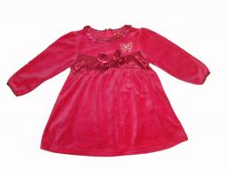 Платье 9902-1