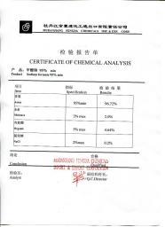 Формиат натрия 95%