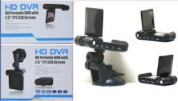 Автомобильный видеорегистратор DVR-017