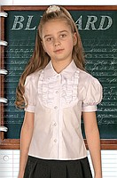 Школьные Блузки В Новосибирске